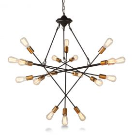 Luminaire Sputnik Multi-Light Chandelier